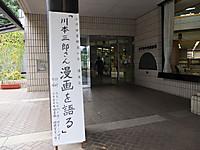 201409270001