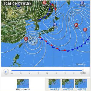 20141012_weathermap