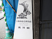 201411030670