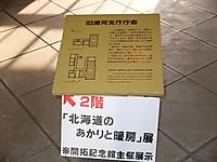 201411010055
