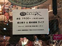 201401180003