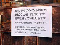201403010059
