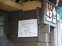 201404110012