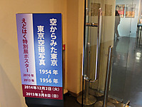 201501200012