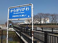 201503170012