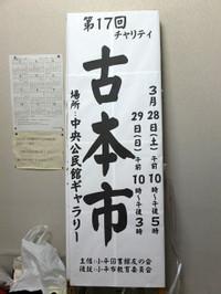 201503250008