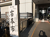 201503280045