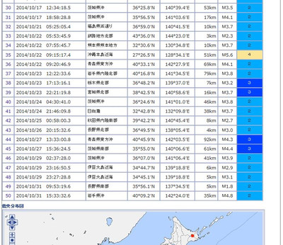 201410011031_earthquake_3