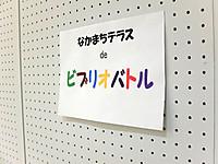 201505170012