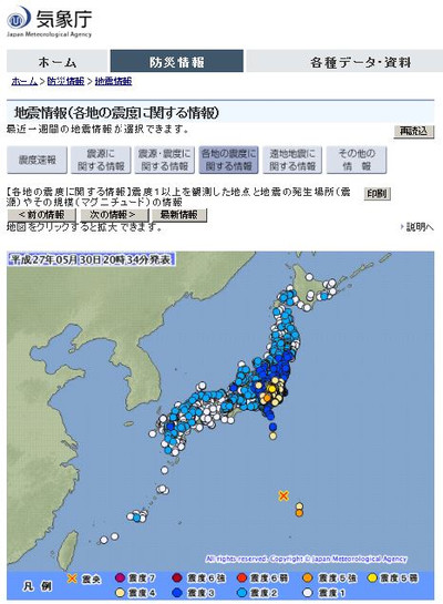20150530_earthquake