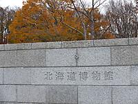 20151031_0051