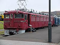 201511020353