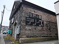 201511030337