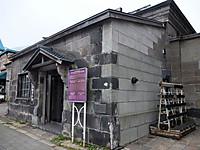 201511030379