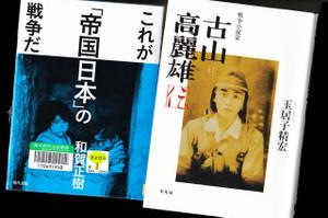 20160310_books