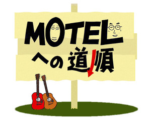 Motel_top