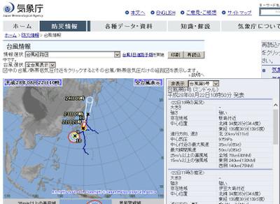 20160822_typhoon2