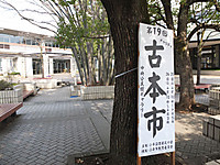 20170325_0091