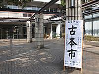 20170325_0092