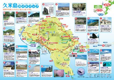 Kumejima_map