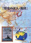Daitoa_map