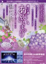 Fuchuu_panf