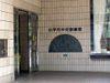 Kodaira_library