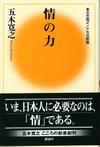 Kokoro02_4