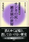 Kokoro06_2