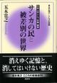 Kokoro06_4