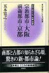 Kokoro07_1