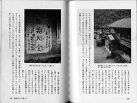 Miyamoto_shimokita_206207_1