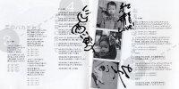 Satochan_1