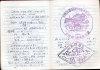 Shirouma_note1991_3