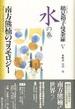 tusurmi_mandara5