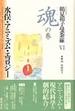 tusurmi_mandara6