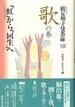 tusurmi_mandara8