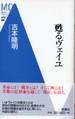 Yoshimoto_weil_1