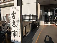 201503280045_2