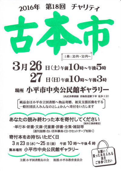 2016_bookmarket