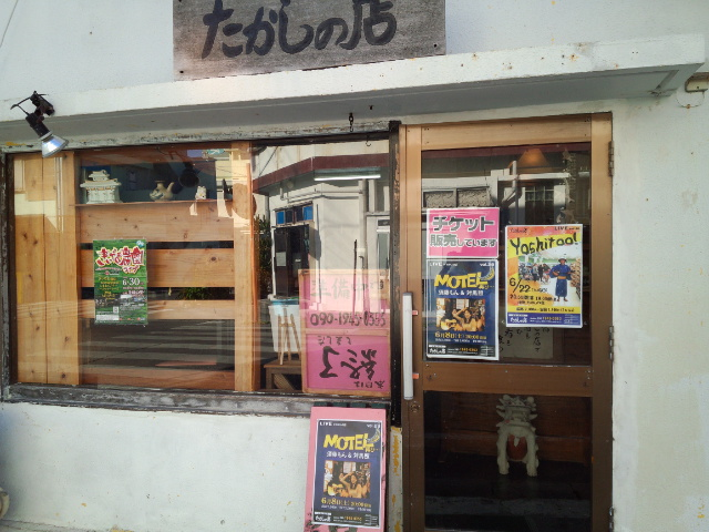 【楽】MOTEL石垣島ライブ