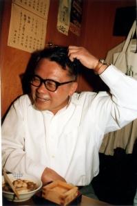 Makinoisao
