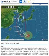 20200903_typhoon10