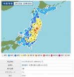 20210320_earthquake