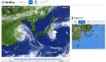 20210726_typhoon8