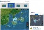 20210808_typhoon