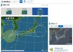 20210916_typhoon