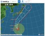 20210927_typhoon