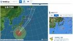 20210930_typhoon